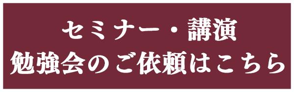 木村よしおへのメールはこちら